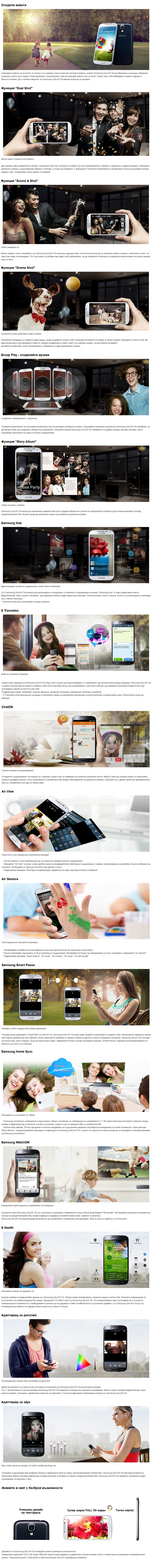 Samsung I9505 Galaxy S4 Black