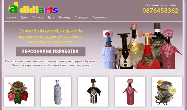 ръчно декорирани бутилки и изработени сувенири
