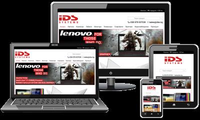 Изработване на сайтове и онлайн магазини